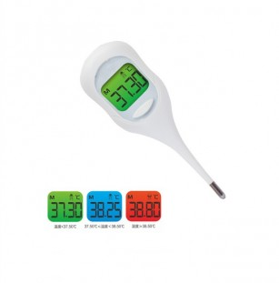 Digital Thermometer--DT-5