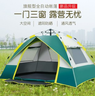 Camping tent with one door
